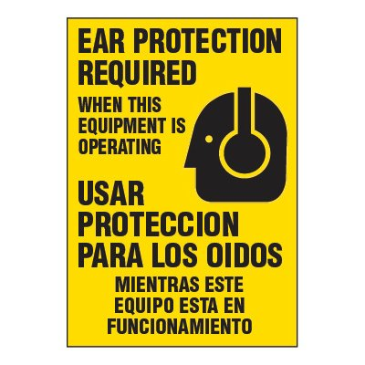 Adhesive Signs - Ear Protection Required (Bilingual)