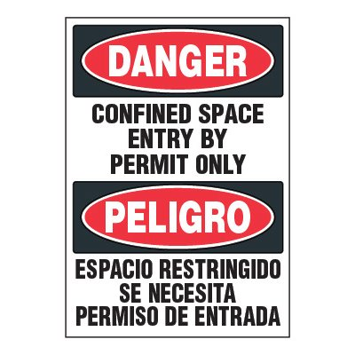 Adhesive Signs - Danger Enter By Permit Only (Bilingual)