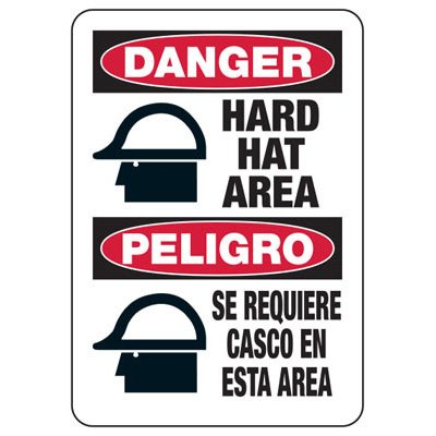 Bilingual Danger Hard Hat Area Sign