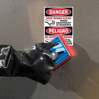ToughWash® Labels - Danger Equipment Running (Bilingual)