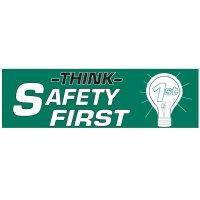 Think Safety First Banner