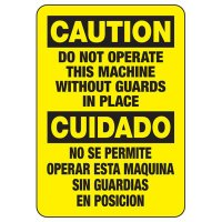 Bilingual Do Not Operate This Machine Without Guards in Place Sign