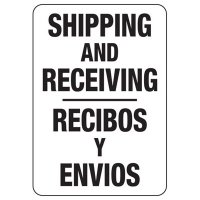 Bilingual Shipping and Receiving Signs