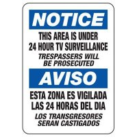 Bilingual Notice Area Under Surveillance Sign