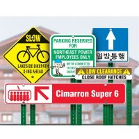 Custom Size Traffic Signs
