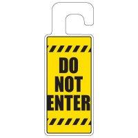 Door Knob Hangers - Do Not Enter