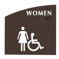 Evolution Restroom Signs