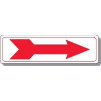 Exit Arrow Signs