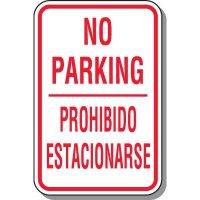 Bilingual No Parking Sign