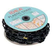 Plastic Barricade Chains