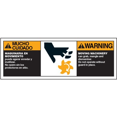 Bilingual ANSI Warning Labels - Warning Moving Machinery