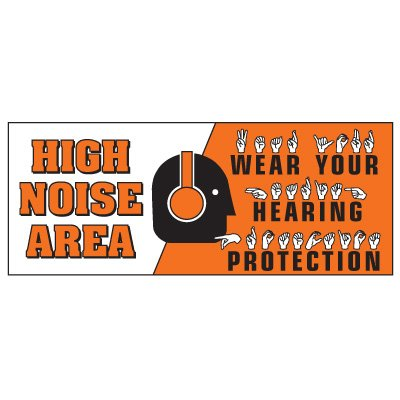 High Noise Area Banner