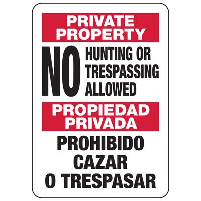 Bilingual Private Property Sign