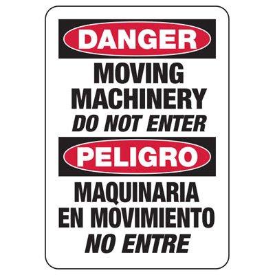 Bilingual Do Not Enter Sign