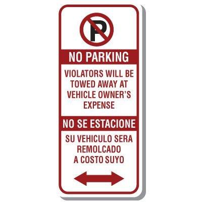 Bilingual No Parking Sign with Symbol & Dual Arrow