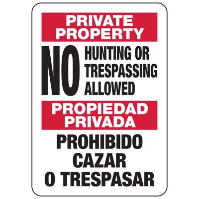 Bilingual Private Property Sign