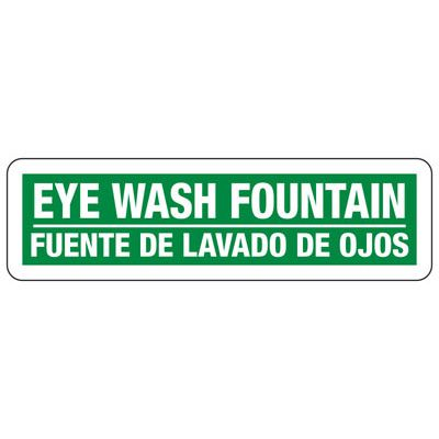 Bilingual First Aid Eyewash Fountain Sign