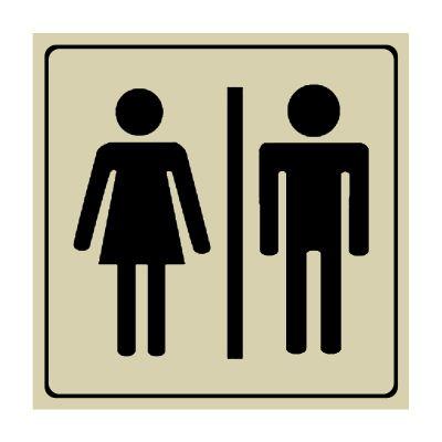 Unisex Restroom Symbol - Engraved Graphic Symbol Signs
