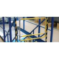 Portillon Kee Gate ajustable et réversible