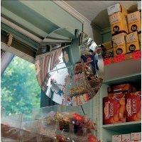 Miroir surveillance intérieure