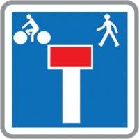 Panneau Europ Voie sans issue sauf Piéton et Vélo