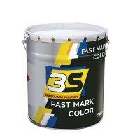 Peinture acqueuse pour marquage routier de couleur