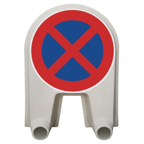 Panneau Mistral Arrêt interdit Classe 1 ou 2