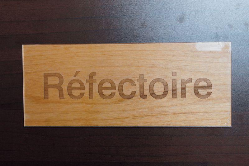 Plaque bois gravée personnalisée + Plexi (photo)
