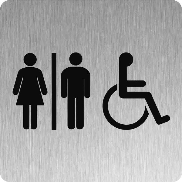 Signalétique Inox Toilettes hommes/femmes/handicapés