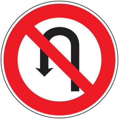 Panneau Alu Interdiction de faire demi-tour
