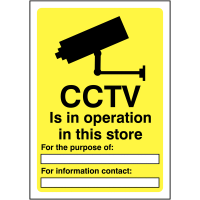 Customisable CCTV Store Sign for Legal Compliance