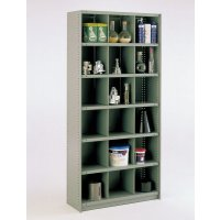 Bin unit shelving cabinet with variable compartments