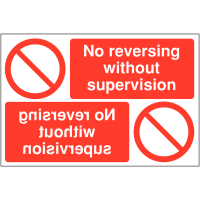 Reverse only with supervision reversing car park signs