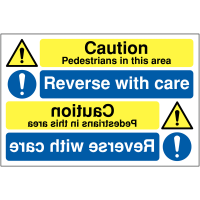 Car Park Signs for Reversing – Caution Pedestrians in this Area, Reverse with Care