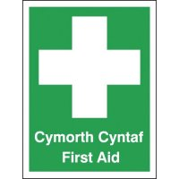 Multi-Language English and Welsh 'First Aid' and 'Cymorth Cyntaf' Sign