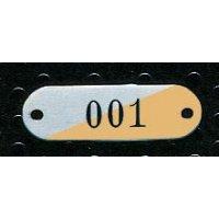 Metallschilder/Metallplättchen mit Nummernprägung - Text und Ziffern nach Wunsch, Aluminium/Messing
