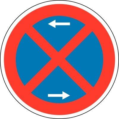 Schild Eingeschränktes Haltverbot Mitte nach StVO