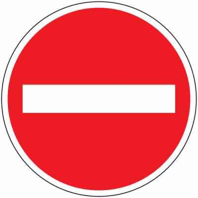 Einfahrt verboten Verkehrszeichen StVO Österreich