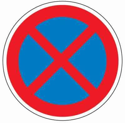 Halten und Parken verboten - Verkehrszeichen StVO Österreich