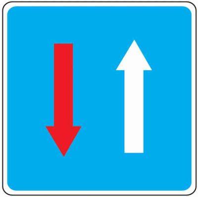 Wartepflicht für Gegenverkehr - Verkehrszeichen StVO Österreich