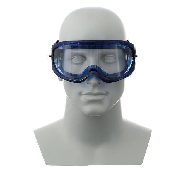 dcb43977d5a18 Pare-visage et lunettes de protection tout-en-un PROMO. Zoom