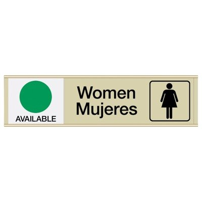 Women Available/In Use - Bilingual Engraved Restroom Sliders