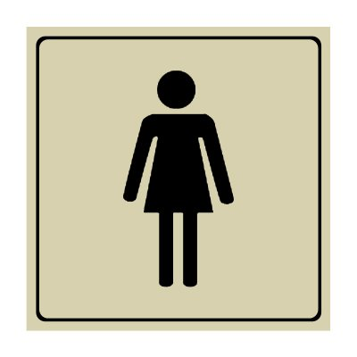 Women's Restroom - Engraved Graphic Symbol Signs