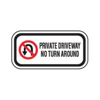 Reflective Parking Lot Signs - Private Driveway