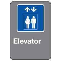 CSA Safety Sign - Elevator