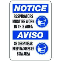 Respirators Must Be Worn in This Area Bilingual Sign