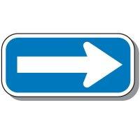 Add-On Handicap Parking Signs - One Way Arrow