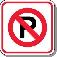 Visitor Parking Signs - No Parking Symbol