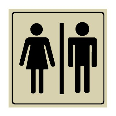 Unisex Bathroom Sign w/ Symbol