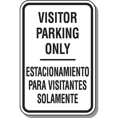 Visitor Parking Signs - Visitor Parking Only (Bilingual)
